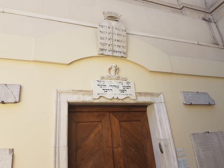 מוזיאון הרובע היהודי